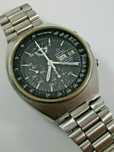 Omega 176.0012 Mark 4.5 Wristwatch Stainless Steel 42mm Case Runs Serviced