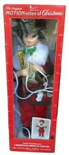 """Telco 24"""" Motionette of Christmas Porcelite Lighted & Moving Display Figure NEW"""