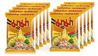 MAMA Brand Best Seller Thailand Instant Noodles Minced - Pork Flavour 10 packs