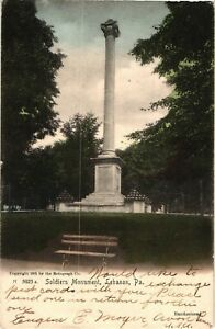 GP GOLDPATH: US POST CARD 1906, LEBANON, PA. _CV684_P05