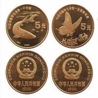 2 PCS Commemorative Coin China Rare Wildlife T. aureus&Sturgeon 5 Yuan 1999