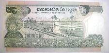 Cambodia 500 riels banknote