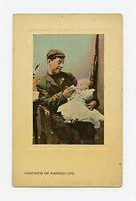 """""""Happiness of Married Life"""" Man Playing with Baby in Chair Postcard"""