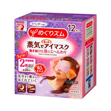 KAO MEGURISM Lavender Gentle Warm Steam Eye Mask ~ 12 Sheets ~ 7-14 Days Arrive