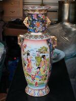 Large 2' tall Antique Japanese Hand Painted Satsuma Style Porcelain Vase
