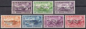 Ethiopia: 1959, Air Post, ScottC64 - C70, 30th Anniv. of Ethiopian airmail, MNH