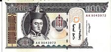 MONGOLIA 2008 100 TUGRIK CURRENCY UNC
