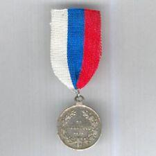 SERBIA. Medal for Bravery, 1876