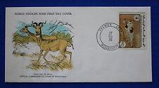 Mauritania (384) 1978 Endangered Animals - Dama Gazelle WWF FDC