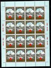 1980.Russia(USSR).GOLD RING.KIEV.Sc.B132. M/sh