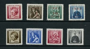 S695  Costa Rica  1963  SURCHARGED and regular POSTAL TAX  8v.    MNH