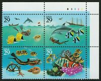 #2866a 29c Wonders of the Sea, Plt Blk [B3333 UR], Mint **ANY 4=FREE SHIPPING**