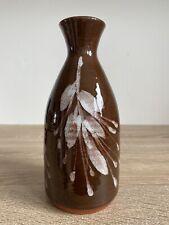 "Welsh Tenby Studio Pottery  7"" Vase Hand Made"