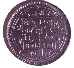 Nepal 1 Rupee Copper Nickel coin 1976 - 1979