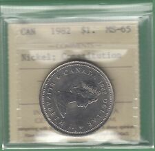 1982 Canadian Nickel Dollar - Constitution - ICCS Graded MS-65