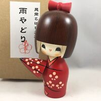 "Japanese Kokeshi Wooden Doll 5.5""H Girl Red Kimono Umbrella Ameyadori JAPAN MADE"