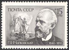 Rusia 1990 Tchaikovsky/música/compositores/personas/ópera/músicos 1 V (n42980)