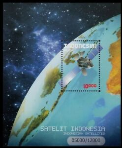 Indonesia - Indonesie Issue 2016-09-27 (SS 360) Space