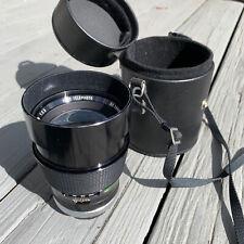 Legendary Vivitar Series 1 135mm f/2.3 lens NEX, M43, SonyE, FujiX, EOSM, MINT
