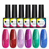 6 Bottles UR SUGAR Glitzern UV Gellack Set Rot Blau UV LED Lamp Gel Nagellacke