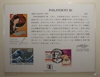 souvenir card PS 36 Philexfrance 1981 1974 10¢ UPU Hokusai stamp  Show cancelled