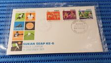 1971 Malaysia First Day Cover 6th SEAP Games KL Commemorative Stamp Issue