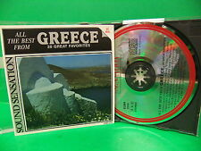 All The Best From Greece 20 Great Favorites 80's NM- CD World Sound Sensation
