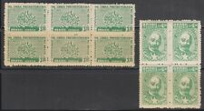 Brazil Plate Flaw 1959-60  positional blks with flaws MNH