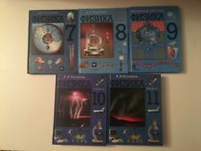 RARE Full Set Of 5 Textbooks RUSSIAN PHYSICS SCHOOL COURSE Forms 7-11