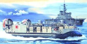 TRUMPETER SCALE MODELS 1/72 JMSDF LANDING CRAFT/AIR CUSHION (LCAC) | 7301