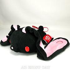 ALL PURPOSE RABBIT Plush Doll Ear Noise Speaker Black Gloomy Bear JAPAN