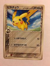 Pokemon Card / Carte Pikachu 041/052