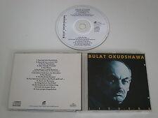 BULAT OKUDSHAWA/LIEDER II(PLÄNE 88607) CD ALBUM