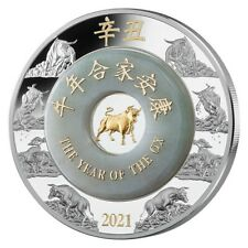2021 Year of the Ox 2oz Pure Silver Coin Jade Insert and Selective Gold Plating