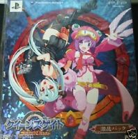 New PSP Queen's Gate Spiral Chaos Gekisen Pack Limited w/figma figure