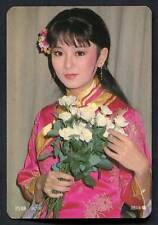 Mega Rare China Taiwan TV Drama Actress Zhao Yong Xin Color Photo Card PC433