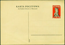 GERMANY after 1945 POLISH displayed person camps postal stationery pc **