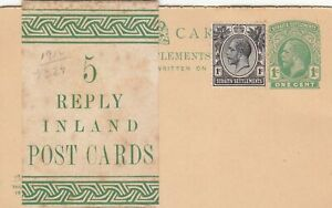 STRAITS SETTLEMENTS 1912  ISSUE 1  CENTS DOUBLE CARD UNUSED