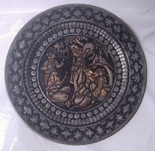 Antique Copper Persian Plate Tray Hand Engraved Decorative Wall Hanging 29cm
