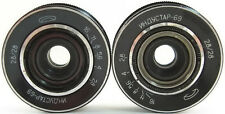 SERVICED! LOT 2 x INDUSTAR-69 28mm f/2.8 Russian Wide Angle Lens M39 MMZ-LOMO