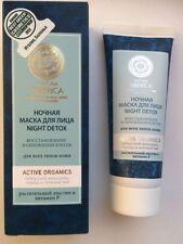 Natura Siberica face mask Night Detox   75 ml
