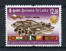 Sri Lanka 2017 MNH SAARC Speakers & Parliamentarians Conference 1v Set Stamps