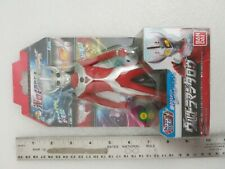 "Bandai 7"" Ultraman Taro Light-up eyes /color timer signal Action Figure Toy Popy"