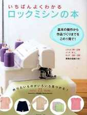 Easy to Make OVERLOCK SEWING MACHINE 21 Items -Japanese Craft Book