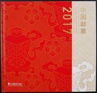 China PRC 2017 Jahrbuch im Schuber Year Book Annual Stamp Album Postfrisch MNH