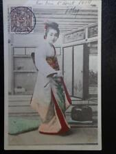 China Old postcard with Coiling Dragon Cancelled 1904