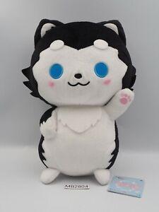 "Kuroko no Basuke Basket MB2804 Tetsuya 2 Banpresto Bandai Plush 11"" Toy Doll"