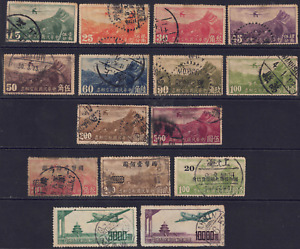 """CHINA - SELECTION OF USED """"AIR MAIL STAMPS"""" HCV"""