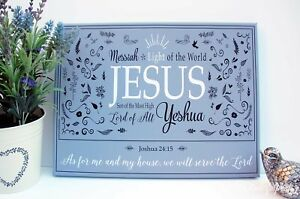 Christian Canvas - Joshua 24:15 Faith Bible Verse Scripture Wall Art Prints UK