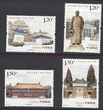 China  2016-32 Hong Kong Macau Joint 150th Birth Dr. SUN Yat Sen stamps